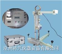 YXM-B型智能摆式摩擦系数测定仪 YXM-B型