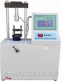 屏显路面材料强度试验仪 YZM-IIC型