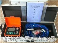数字式基坑测斜仪 CX-901E型