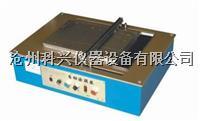 自动涂膜机 AFA-II型
