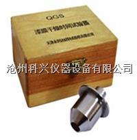 漆膜干燥时间测定器 QGS型