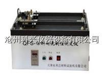 涂料洗刷性测定仪 QFS型