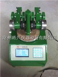 漆膜磨耗仪 JM-V型
