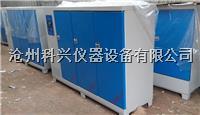 混凝土标养箱 SHBY-90B型