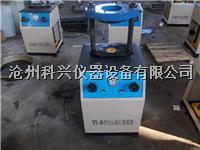 土工液压脱模器 TLD-YT200型