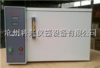 水泥氯离子分析仪操作规程 CCL-5型
