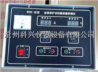 标养室自动控制仪 WSH-III型