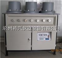 数显抗渗仪,自动调压混凝土抗渗仪 HP-4.0型
