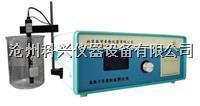 氯离子含量快速测定仪 CLU-V型