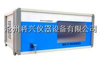氯离子扩散系数测定仪 RCM-6T型