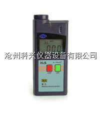 硫化氢检测仪 CLH100型