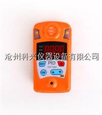 有机挥发气体检测仪 CPID型