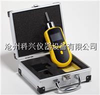 泵吸式VOC检测仪 SKY2000-VOC型