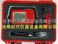 水泥电杆钢筋保护层厚度检测仪 ZT702型