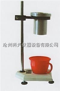 ISO流出杯/粘度杯 QNB型