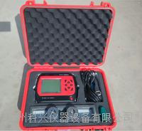 裂缝深度测量仪 ZT502型