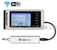 手持式粗糙度仪(WIFI) TIME3222型