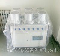 混凝土抗渗仪试模 HP-4.0型