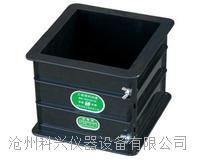 混凝土抗压塑料试模 150×150×150mm