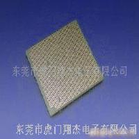 PGA939/940P CPU保护座