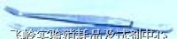 特弗龍被覆鑷子(415-105) R.S.G.  鑷子