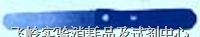 藥膏刀(61系列) 藥膏刀(61系列)