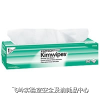 大号单层低尘擦拭纸Kimtech Science* Kimwipes® Kimberly-clark