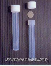 PFA試管(螺蓋) TM
