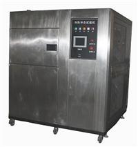 可程式冷熱沖擊試驗機 GX-3000-CH