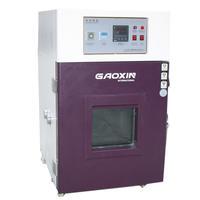 无尘精密烤箱 工业烤箱 GX-3020 系列
