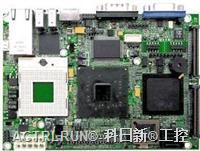 研祥嵌入式RISC计算机主板