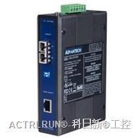 ADAM EKI 系列-研华工业以太网光纤转换器 ADAM EKI 系列