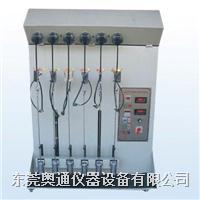 线材突拉试验机,电缆线突拉测试仪 AT-980