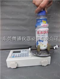新款瓶盖扭力测试仪,螺丝扭力计,奥通瓶盖扭矩仪 HP-50