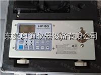 新HP-100.HP-200.HP-300扭力测试仪,电批扭力测试仪 HP-100