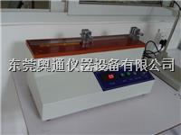 裸电线伸长率测试仪,铜金属线拉力测试机 AT-310