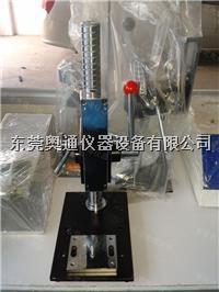 手压机架,压力试验机 AT-211