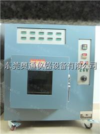 5组恒温胶带保持力试验机 AT-730A