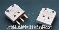 MTP系列三腳熱電偶連接器