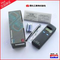 DP-350C溫度計