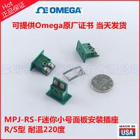 MPJ-RS-F面板式熱電偶插座