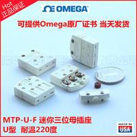 MTP-U-F熱電偶插座