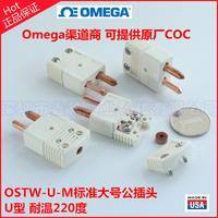 OSTW-U-M熱電偶插頭