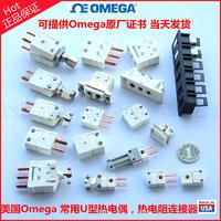 美國Omega常用U型熱電偶連接器