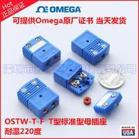 OSTW-T-F熱電偶插座
