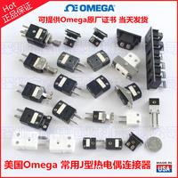美國Omega J型熱電偶插頭插座