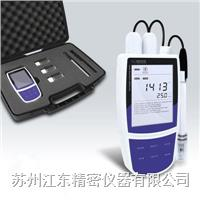 携带型电导率仪 Bante540