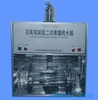 石英亚沸蒸馏水器 1810-B