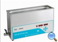超声波清洗器 DL-380E