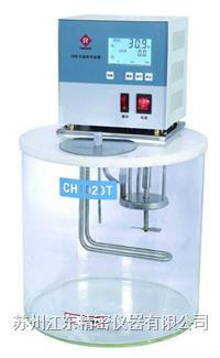 透视恒温水浴 CH1020T